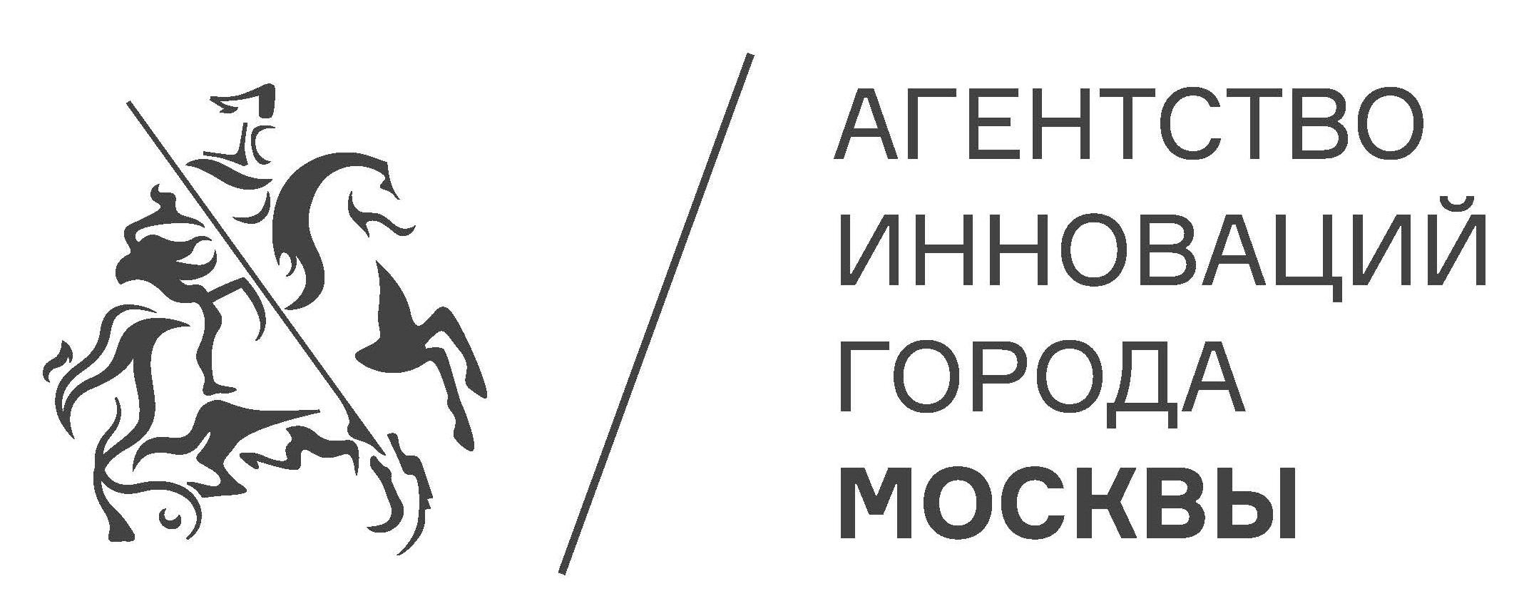 Агентство инноваций города Москвы